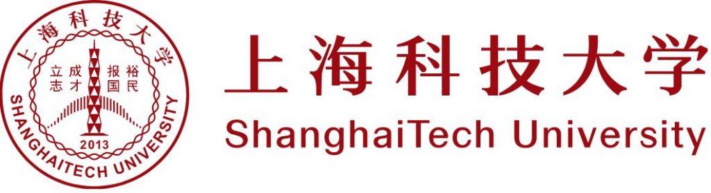 ShanghaiTech University Logo